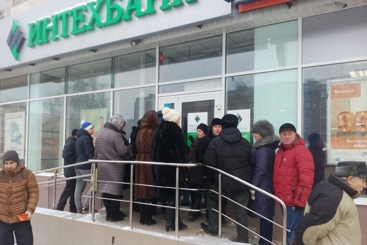 Вкладчики Татфондбанка иИнтехбанка зарегистрировали союз пострадавших