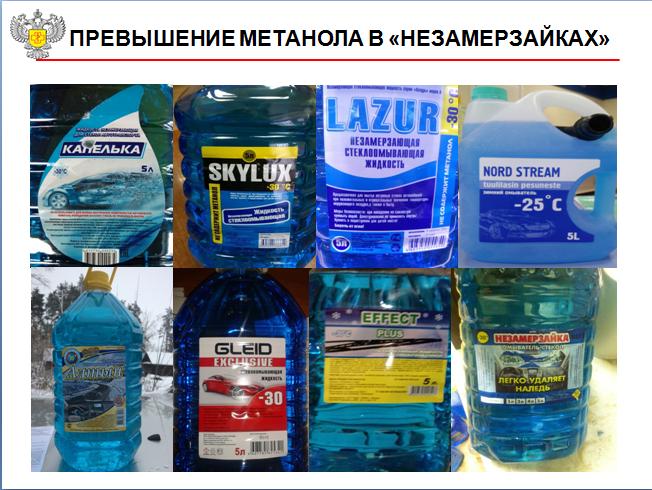 Внижегородской «Пятерочке» изъяли продукт с700-кратным превышением метанола