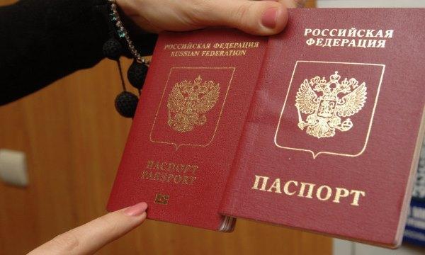 Гражданин Казани набрал несколько кредитов поподдельному паспорту— МВД