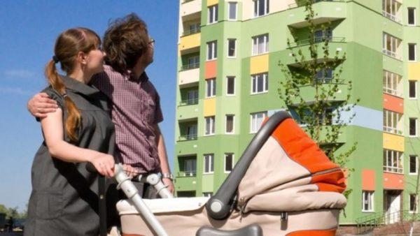 Руководство выделило Кузбассу 45 млн руб. нажильё для молодых семей