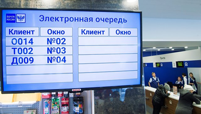 Генеральная прокуратура проверит законность покупки «Почтой России» 2-х Ту-204