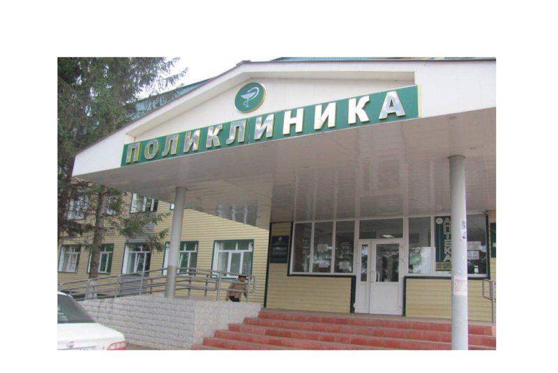Медицинский центр эстетик петропавловск-камчатский официальный сайт