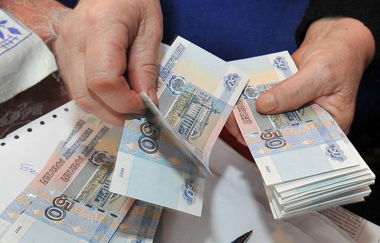 Банк москвы максимальный доход для пенсионеров