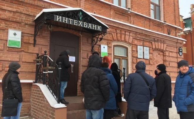 АСВ заявило овыплате неменее 43 млрд руб вкладчикам «Татфондбанка»