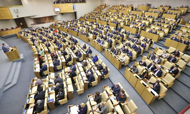 Государственная дума снова отвергла все законопроекты о«детях войны»