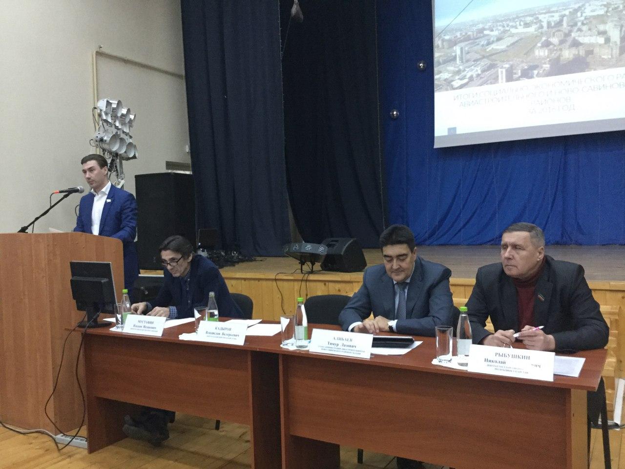 Депутат Казгордумы Владислав Кадыров сложил свои полномочия