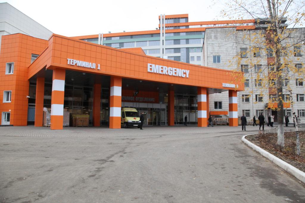 Родильный дом при городской клинической больнице 7 перейти к категории медицина