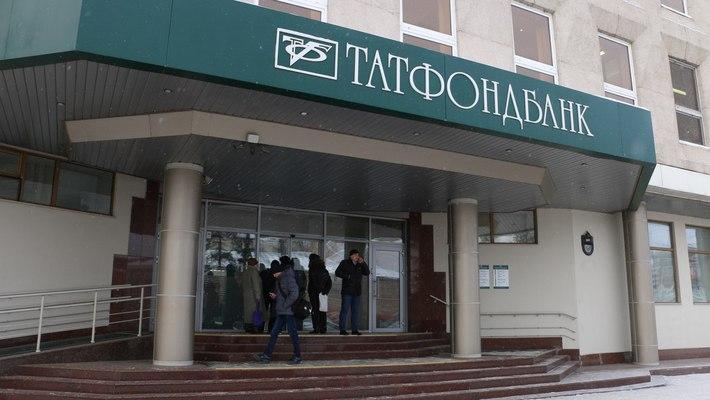 ТАИФ: Минниханов отыскал стратегического инвестора для санации Татфондбанка