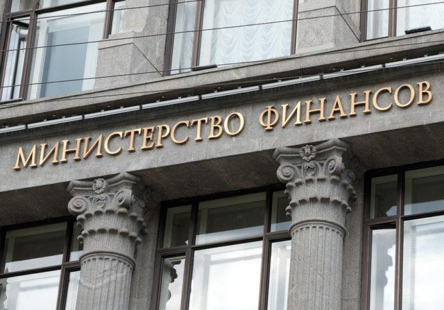 РФ погасила задолженность СССР перед Македонией