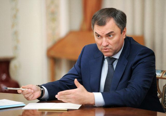 Зачем вКазань приехал спикер Государственной думы РФВячеслав Володин?