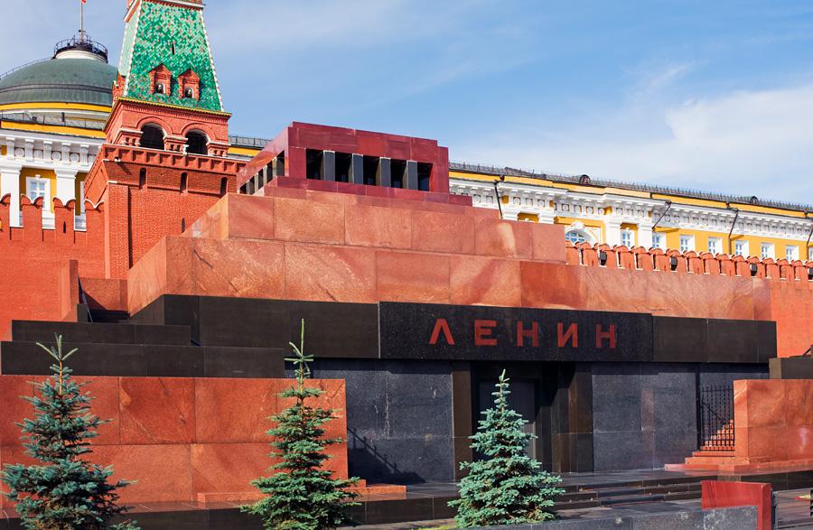 Новая травля Ленина