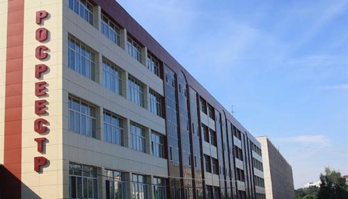 Росреестр поМарий Эл поведал, как можно регистрировать недвижимость онлайн