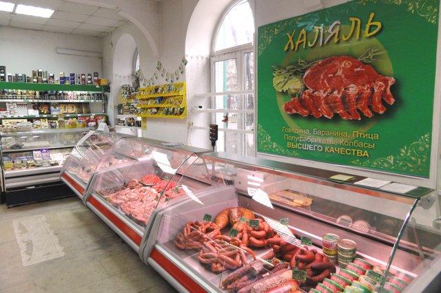 Татарстан рассчитывает нарост экспорта продукции халяль в 2017