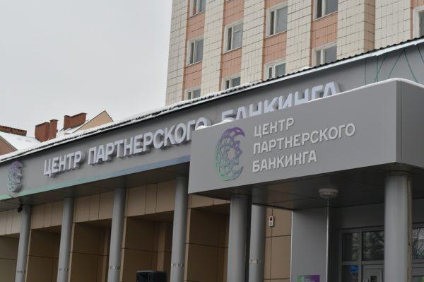 Клиенты сняли все средства сосчетов исламского банка вТатарстане