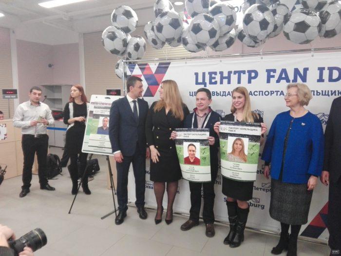 Стартует 2-ая волна продаж билетов наКубок конфедераций пофутболу в Российской Федерации