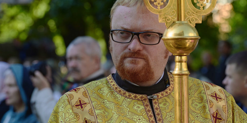Милонов просит Генпрокуратуру проверить деятельность масонов, которые вмешиваются вполитику