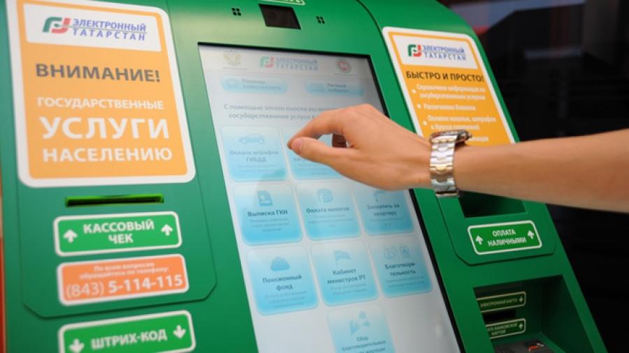 Вмуниципальных учреждениях Казани появится «электронная очередь»