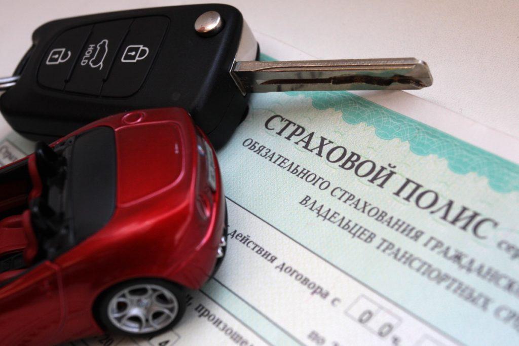 Страховые агенты посоветовали поднять стоимость ОСАГО вряде регионов