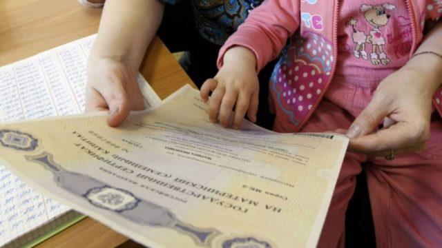 Сокращены сроки предоставления средств материнского капитала