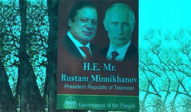 Рустам Минниханов пригласил премьера Пакистана посетить Казань