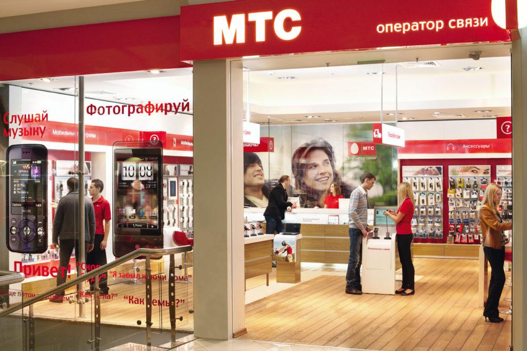 МТС инвестирует вразвитие сети вТатарстане 1,8 млрд руб.