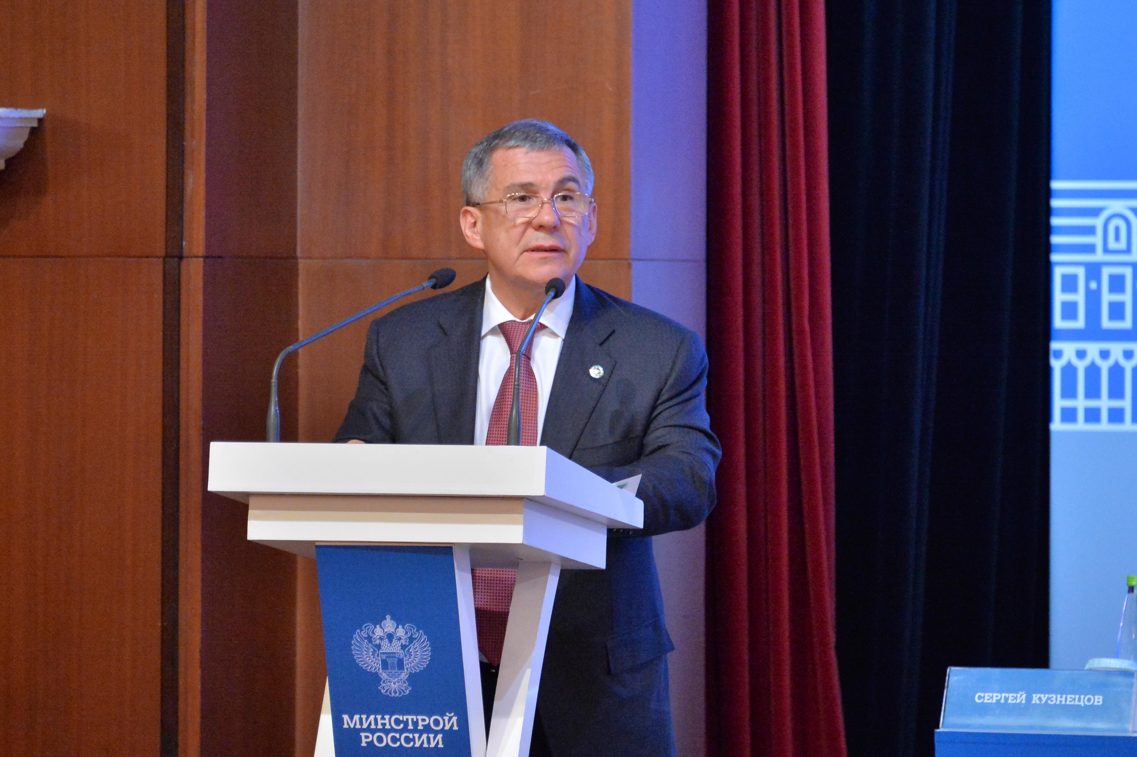 Руководитель МинстрояРФ запустил вКазани семинар посозданию комфортной городской среды