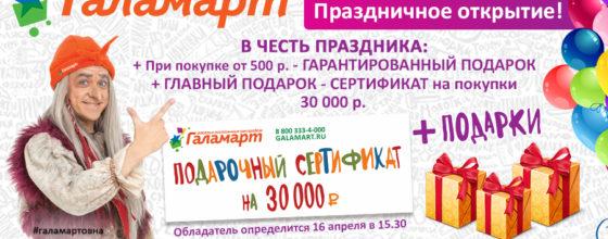 СОЦсети Казань