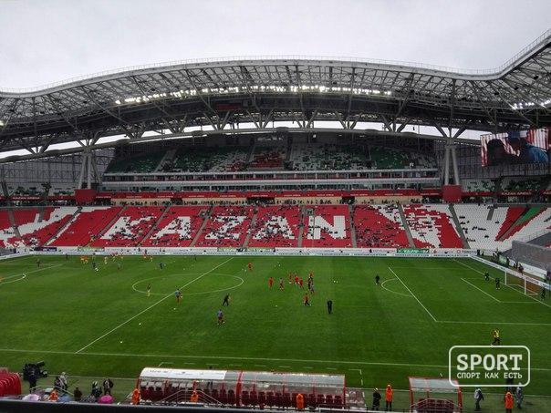 Матч «Рубина» сЦСКА на«Казань Арене» сделали условно бесплатным