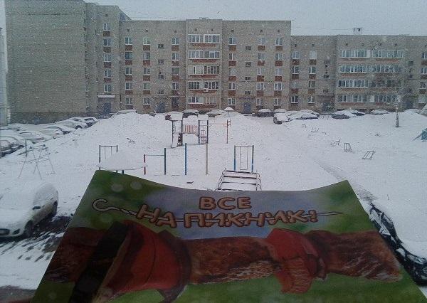 ВТатарстан вернулась зима: Бугульма, Лениногорск иАзнакаево под снегом