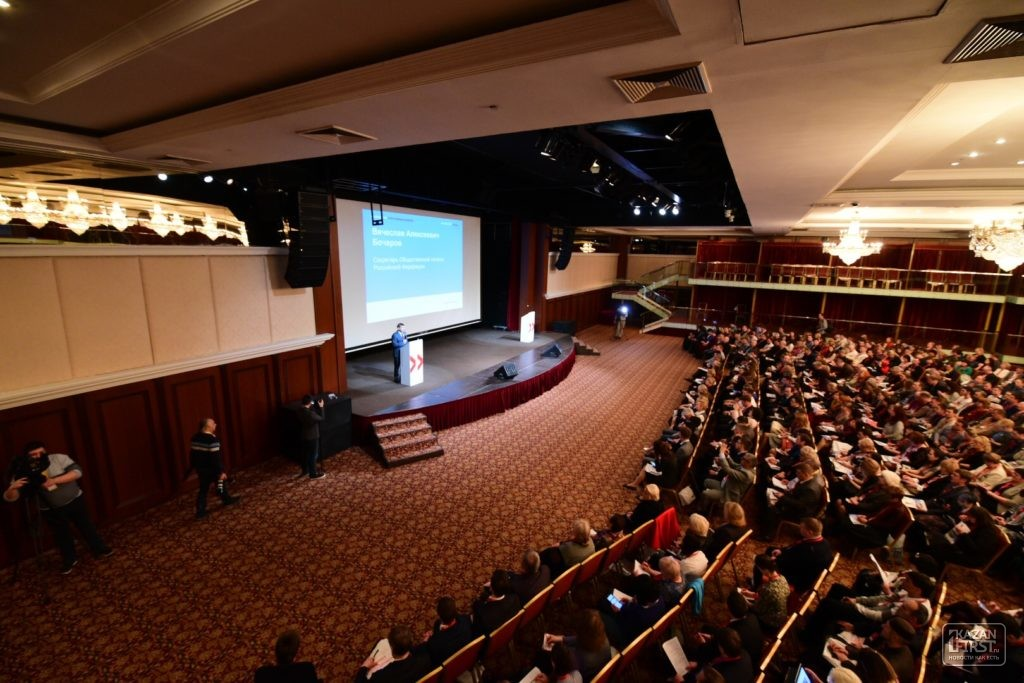 Форум активных жителей «Сообщество» стартовал вКазани