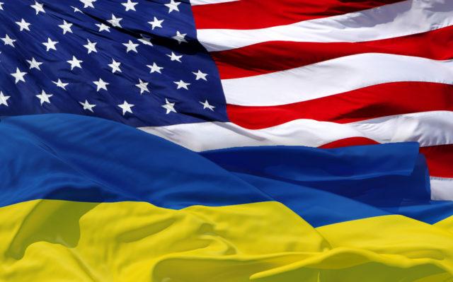 США приняли решение урезать финансовую помощь Киеву
