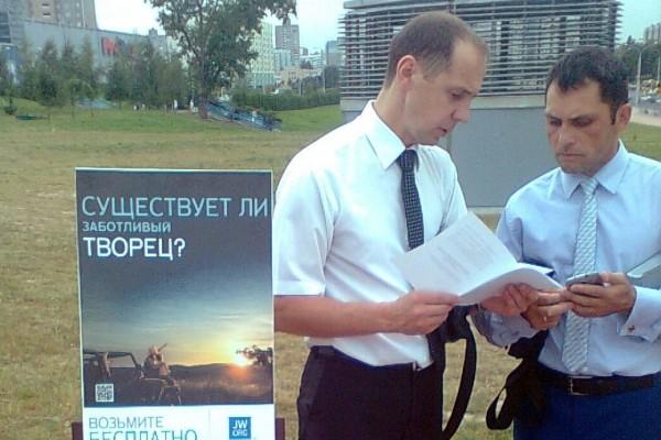 Верховный суд сегодня продолжит рассмотрение дела русских «Свидетелей Иеговы».