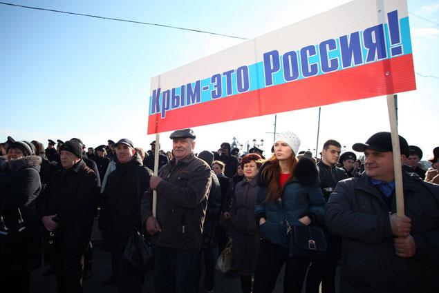 ВРФ резко уменьшилось число приверженцев аннексии Крыма