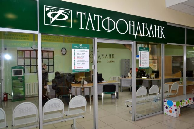 Нарынок Татарстана могут зайти заграничные банки— Аксаков