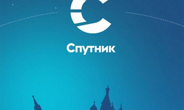 «Ведомости» узнали о вероятном прекращении работы государственного поисковика «Спутник»
