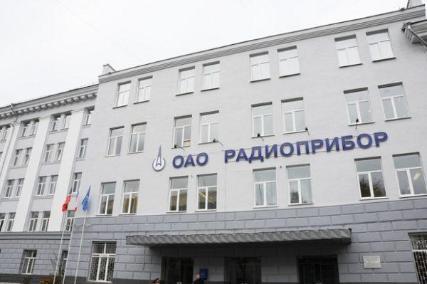 За110 млн руб. был продан «Казанский завод Радиоприбор»