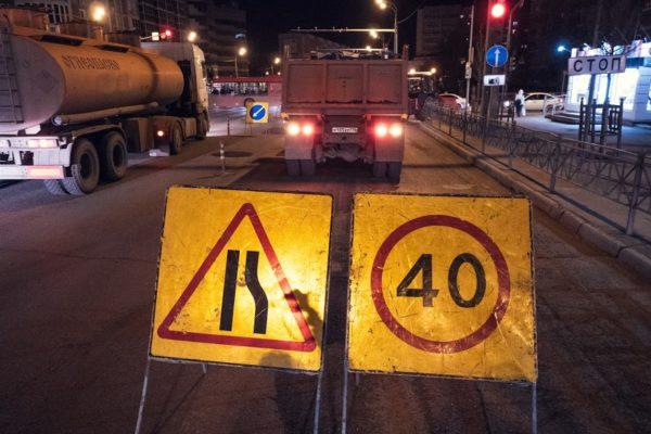 Доконца мая вКазани закрыта для транспорта ул.Производственная