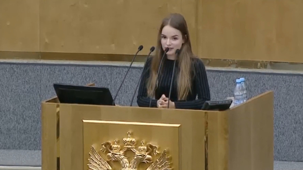 Государственной думе предложили сделать совет блогеров