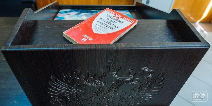 ВТатарстане осудят коллекторов— вымогателей