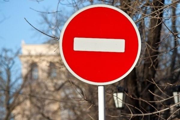 ВКазани ввыходные перекроют участок улицы Качалова