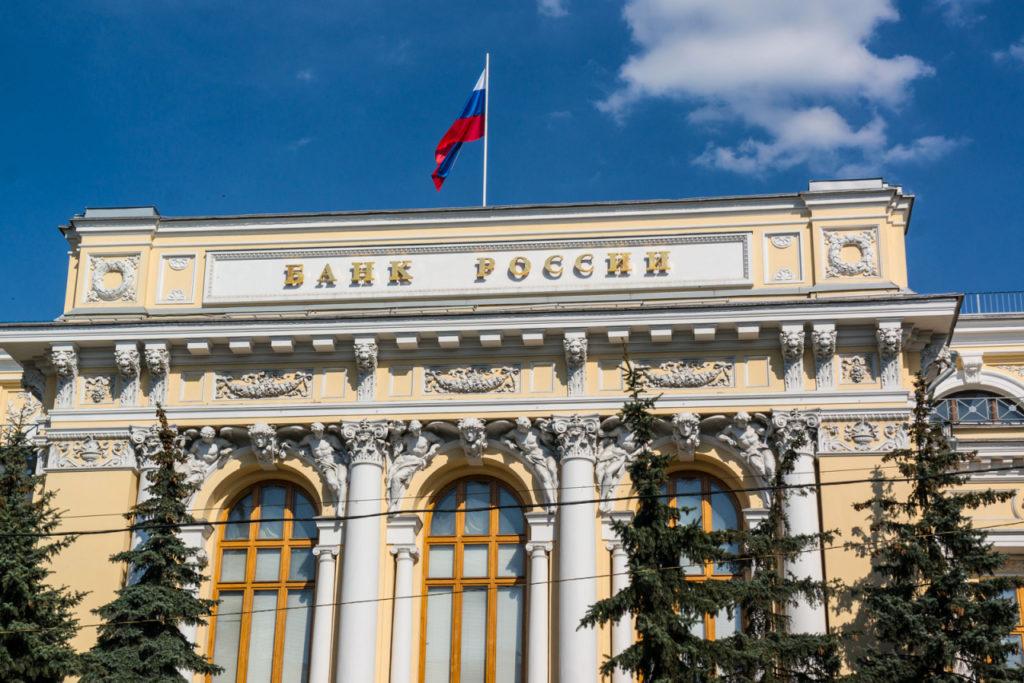 ДепартаментЦБ РФ поведал орисках занижения курса рубля