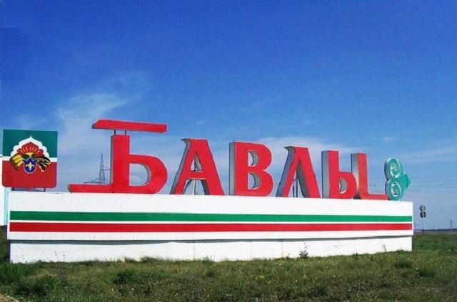 Районы обогнали Казань: социально-экономический рейтинг вТатарии