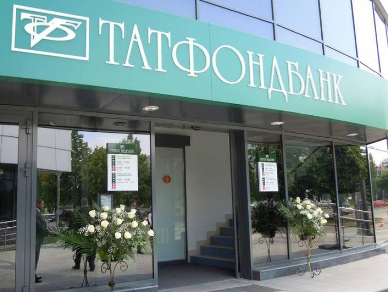 Клиент Татфондбанка опротестовал решение суда обанкротстве банка