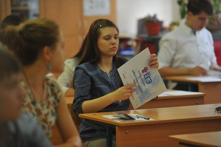 ВКазани 43% школьников выбрали для сдачи ЕГЭ обществознание