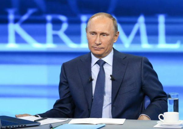 Прямая линия сВладимиром Путиным состоится 15июня