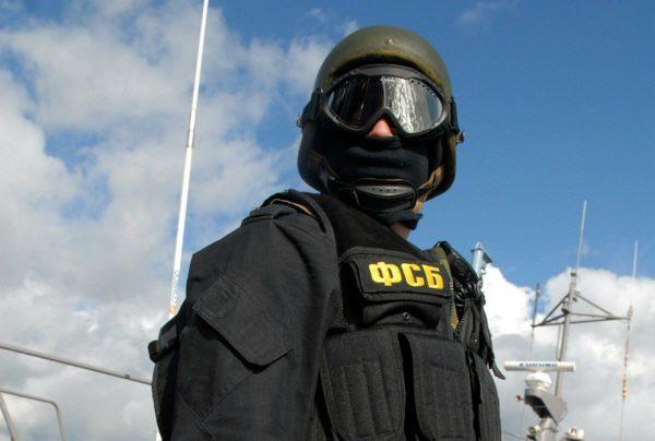 ФСБ РФ прибавила всписок террористических компаний еще одну группировку