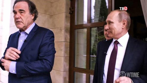 Стоуна впечатлила выносливость В. Путина
