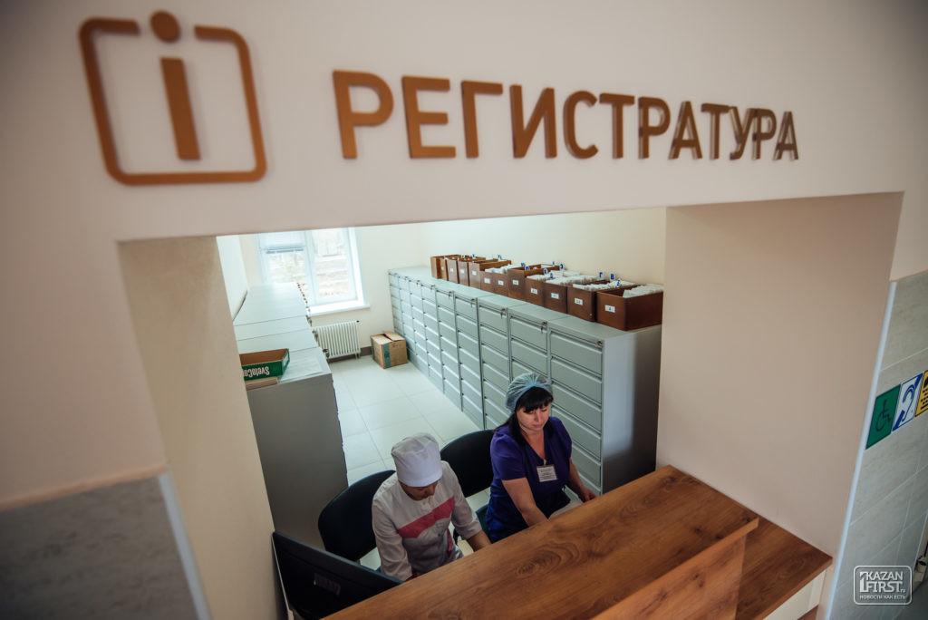 Неменее 1 млрд руб. истратят на полноценный ремонт поликлиник Казани