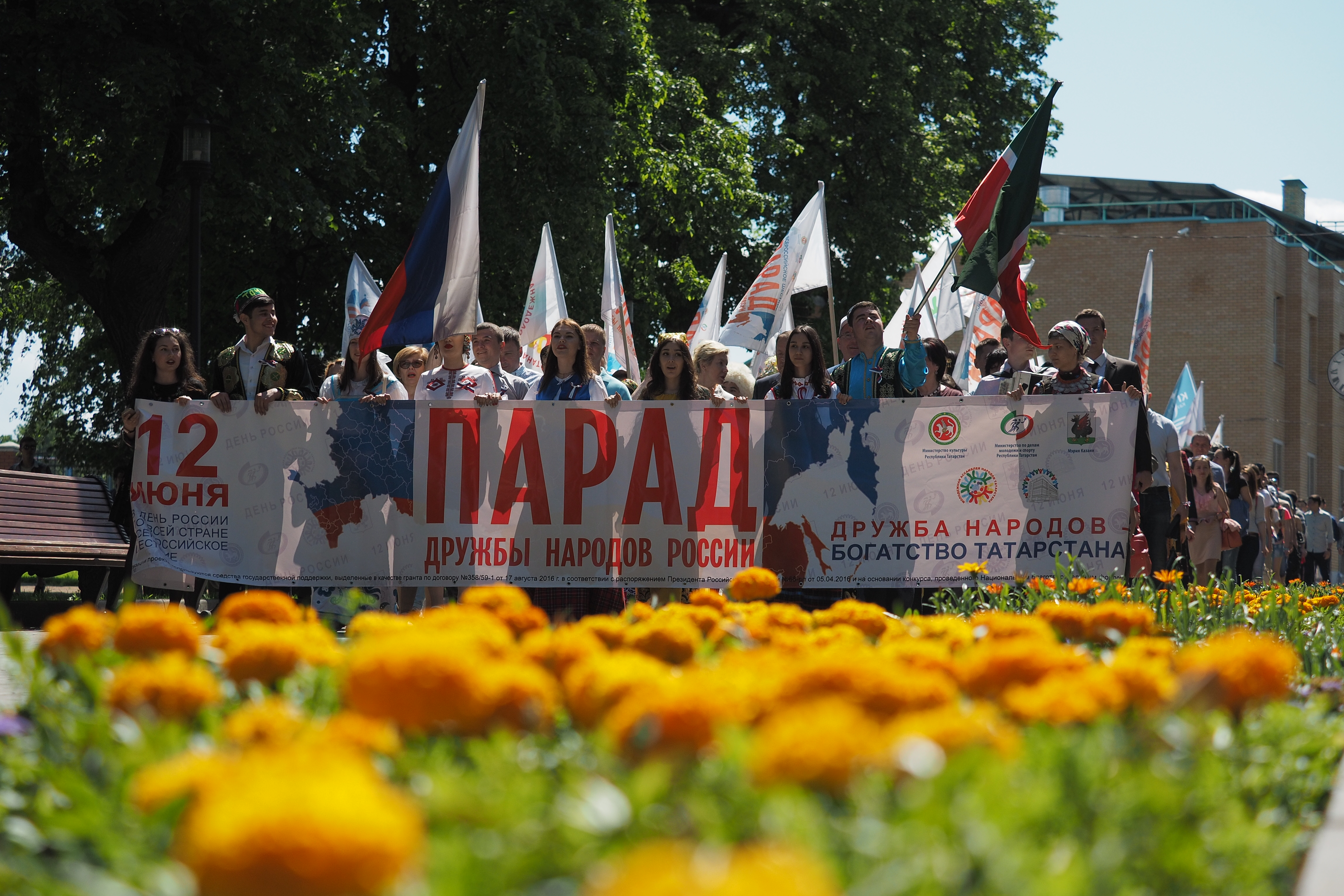ВКазани впервый раз прошел парад дружбы народов