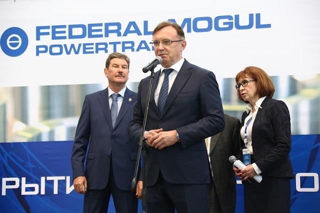 Federal-Mogul открыл назаводе вНабережных Челнах новый цех